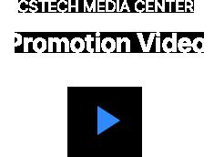 CSTECH MEDIA CENTER 시에스텍 홍보영상 재생하기